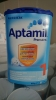 High premium quality Infant baby milk Aptamil 123 mit Pronutra Folgemilch 800g available