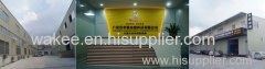 Guangzhou Wakee Amusement Technology Co.,Ltd.