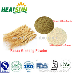 Organic Panax Ginseng root powder
