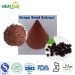 Grape Seed Extract Powder OPC95% UV