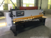 QC11K 4x2500 CE approved hydraulic shearing machine for sale