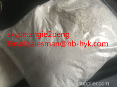 New Produced Fasudil Hydrochloride CAS:105628-07-7 Manufacturer Price high purity huge stock