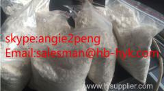 2016 New Produced Melatonine CAS: 73-31-4 Manufacturer Price high purity huge stock