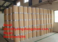 High quality Pharmaceutical Raw Materials Powder Procaine HCl White powder Procaine