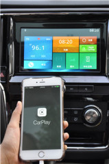 Automotive Smart Connectivity solutions for supporting CarLife and CarPlay