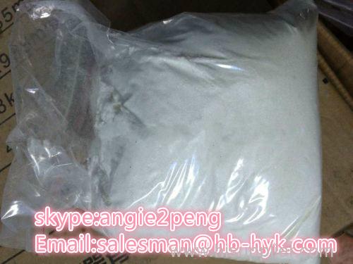 CAS NO 31430-15-6 Flubendazole