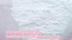 CAS NO 79660-72-3 Fleroxacin CAS NO 79660-72-3 Fleroxacin