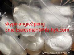 CAS NO 4757-55-5 Dimetacrine CAS NO 4757-55-5 Dimetacrine