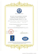 management system certification