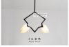New Design Modern Glass Pendant Light
