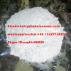 pharmaceutical intermediates Chemical raw material MM BC MM-BC white powder