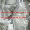 pharmaceutical raw materials BKEDBP bkedbp