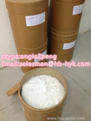 CAS NO 125-65-5 Pleuromulin