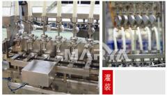 China Pharmaceutical Soft Bag IV Production Line