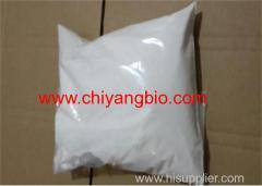 ipo-33 powder purity 99%min ipo33