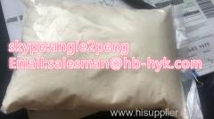 CAS NO 77-52-1 Ursolic a-cid