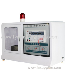 Shoes Material Withstanding Voltage Tester