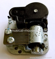 Low Price Clockwork Music Box Movement