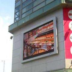 Outdoor Front Maintenance Signage Advertising Machine display screen