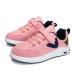2018 Fashion Popular Kids Shoes Walking Running Skateboard Shoe