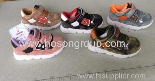 Girls and boys causal sports shoes