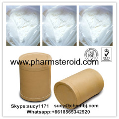 Pharmaceutical Rebeprazole sodium CAS:117976-90-6 As anthelminthic
