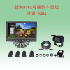 7 inch car monitor truck parking sensor system with reverse camera and 4 wateproof sensors