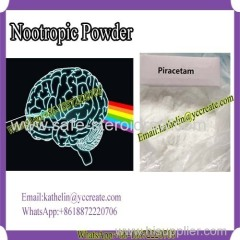 Brain Health Powder Piracetam For Improving Memory CAS 7491-74-9