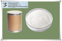 Pharmaceutical Raw Materials XYLAZINE HYDROCHLORIDE CAS:23076-35-9 For Muscle Relaxant