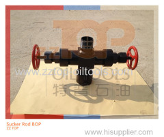 "Wellhead Service API 6A 1500psi 2 7/8"" sucker Rod BOP"