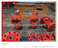"2 1/16"" Plug Valve High pressure low torque Plug Valves for wellhead service"