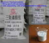 New type modified aluminum tripolyphosphate