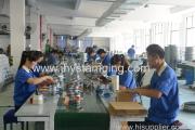 automatic assemble line