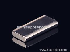 Neodymium Arc Segment Magnets for magnetic Detector