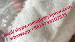 Mepivacaine hydrochloride Mepivacaine hydrochloride Mepivacaine HCl high quality low price product