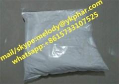 Levobupivacaine hydrochloride Levobupivacaine hydrochloride Levobupivacaine hydrochloride Levobupivacaine hydrochloride