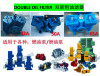 Duplex oil filters for shipbuilding - duplex crude oil filters CB/T425-1994