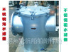 Stainless steel water filter / stainless steel thick water filter / stainless steel basket filter