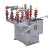 High voltage parts of vacuum circuit breaker