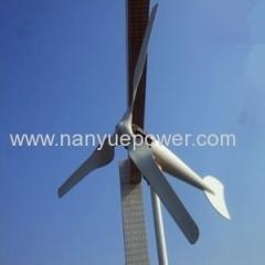 400W Wind Turbine System