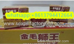 god selling jin mao shi wang male erection pill