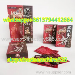 good quality erection african black ant sex drug
