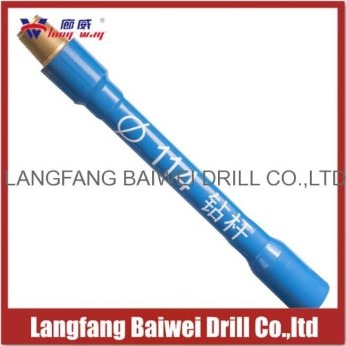 Langfang Baiwei Drill Pipe 20