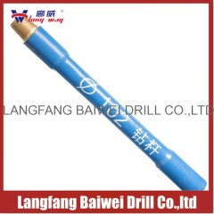 forged and rub drill pipe