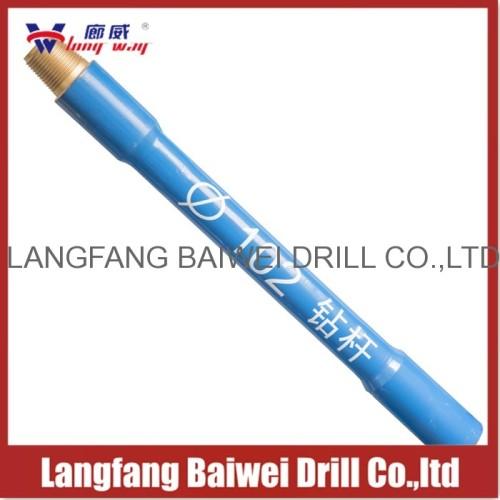 Langfang Baiwei Drill Pipe 19