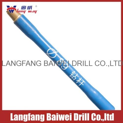 Langfang Baiwei Drill Pipe 14