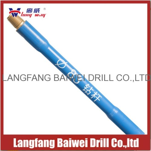 Langfang Baiwei Drill Pipe 11