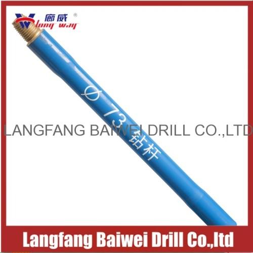 Langfang Baiwei Drill Pipe 8