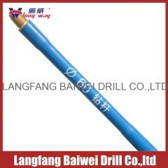 Langfang Baiwei HDD Pipe