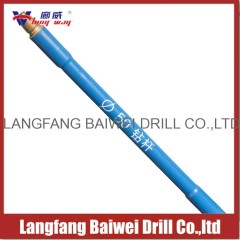 Langfang Baiwei Drill Equipment